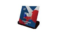 Československá vlajka - symbol štátnosti na 1 unci rýdzeho striebra!