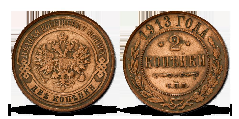 Dynastia Romanovcov - Set 6 historických mincí