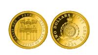 Zlatá minca Petra